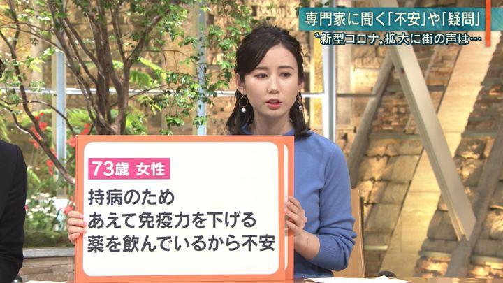 2020年02月20日森川夕貴の画像13枚目