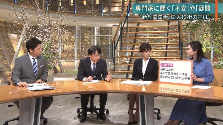 2020年02月20日森川夕貴の画像14枚目