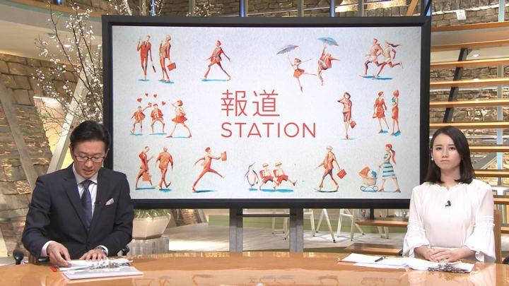 2020年02月21日森川夕貴の画像03枚目