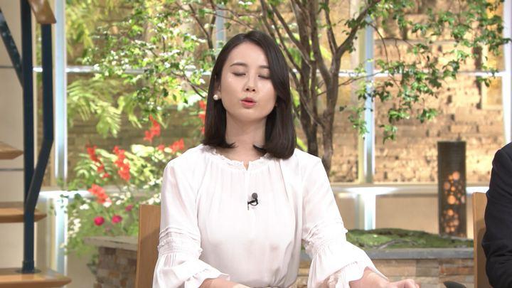 2020年02月21日森川夕貴の画像07枚目