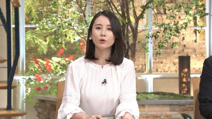 2020年02月21日森川夕貴の画像09枚目