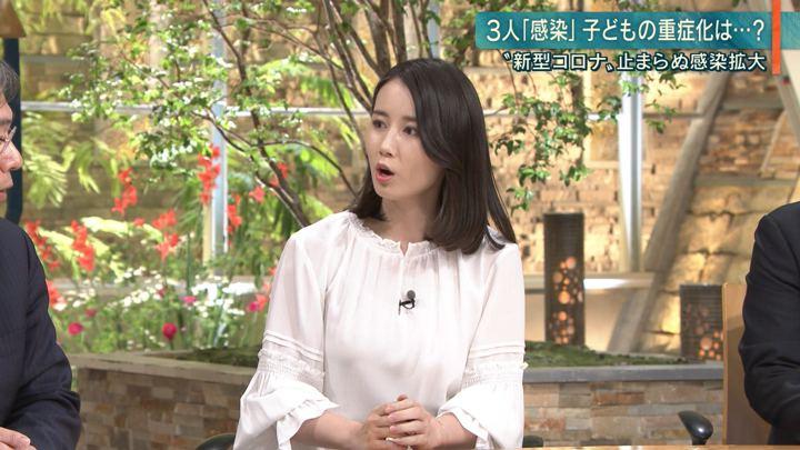 2020年02月21日森川夕貴の画像10枚目