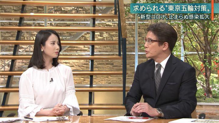 2020年02月21日森川夕貴の画像14枚目