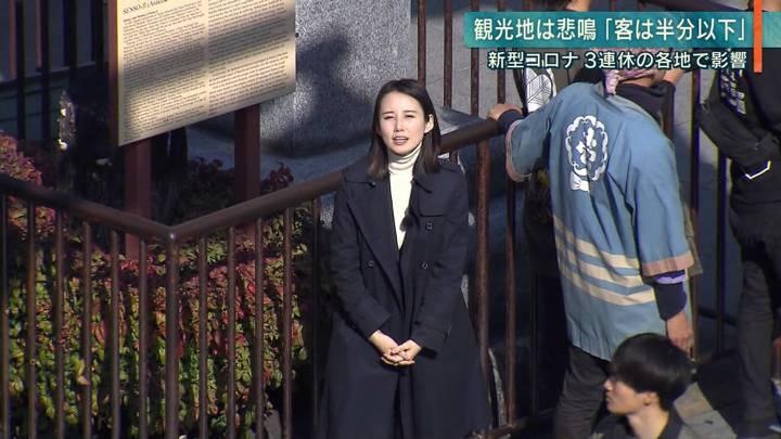 2020年02月24日森川夕貴の画像03枚目