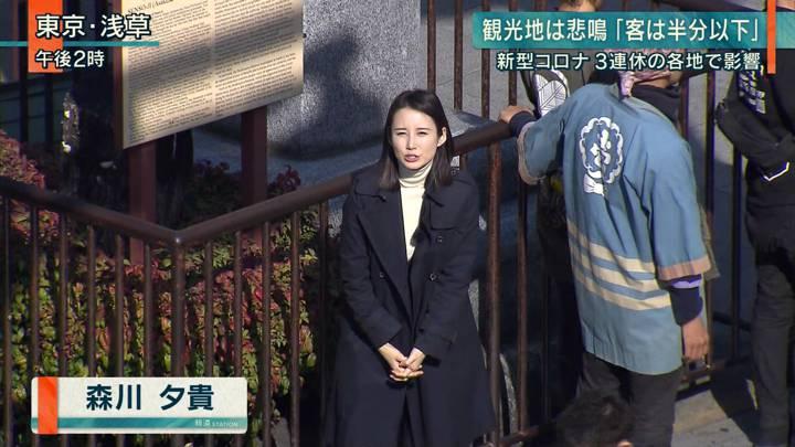 2020年02月24日森川夕貴の画像04枚目