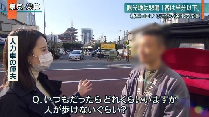 2020年02月24日森川夕貴の画像07枚目