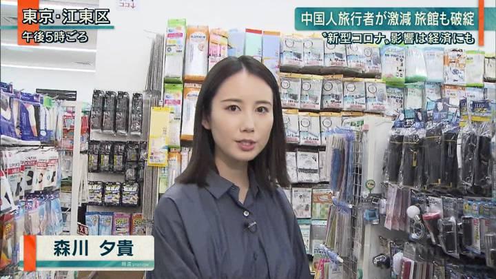 2020年02月25日森川夕貴の画像04枚目