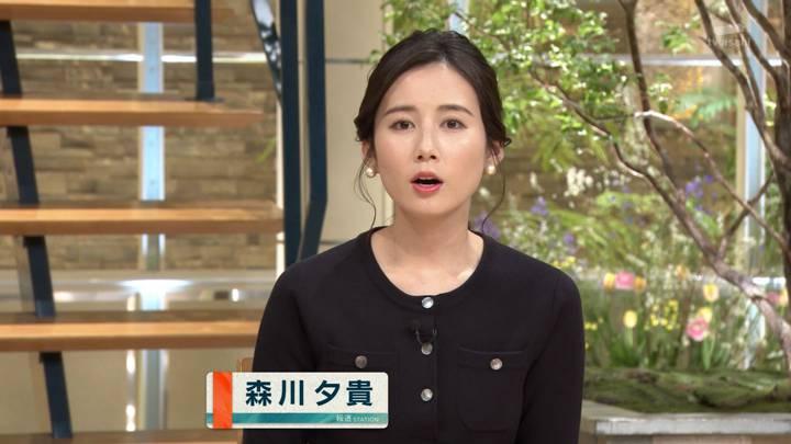 2020年02月25日森川夕貴の画像07枚目