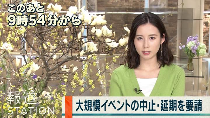 2020年02月26日森川夕貴の画像03枚目