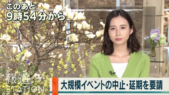 2020年02月26日森川夕貴の画像04枚目