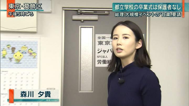 2020年02月26日森川夕貴の画像07枚目
