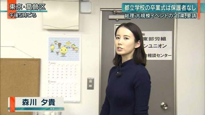 2020年02月26日森川夕貴の画像08枚目