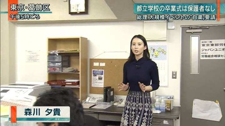 2020年02月26日森川夕貴の画像09枚目