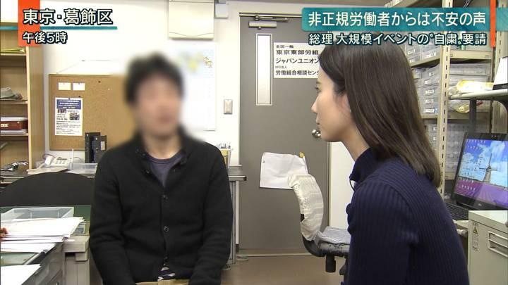 2020年02月26日森川夕貴の画像10枚目