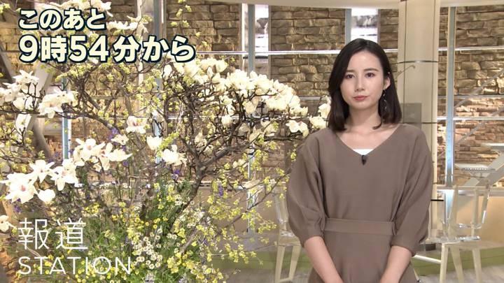 2020年02月27日森川夕貴の画像02枚目