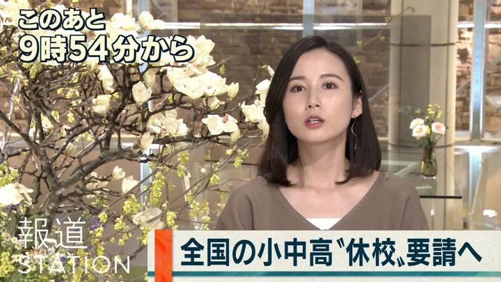 2020年02月27日森川夕貴の画像03枚目