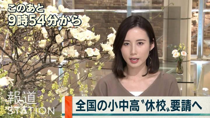 2020年02月27日森川夕貴の画像04枚目