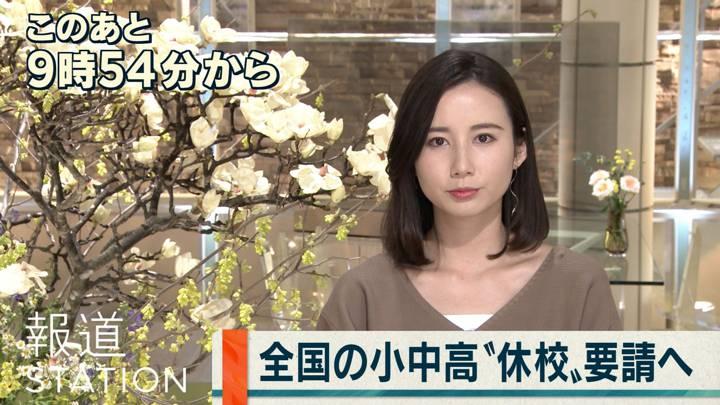 2020年02月27日森川夕貴の画像05枚目