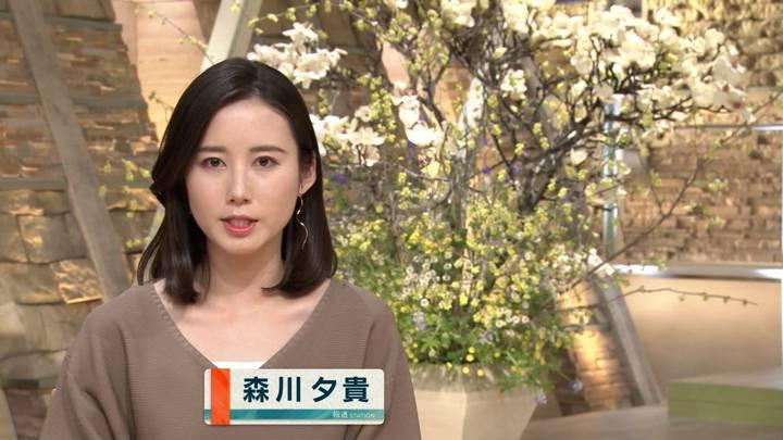 2020年02月27日森川夕貴の画像12枚目