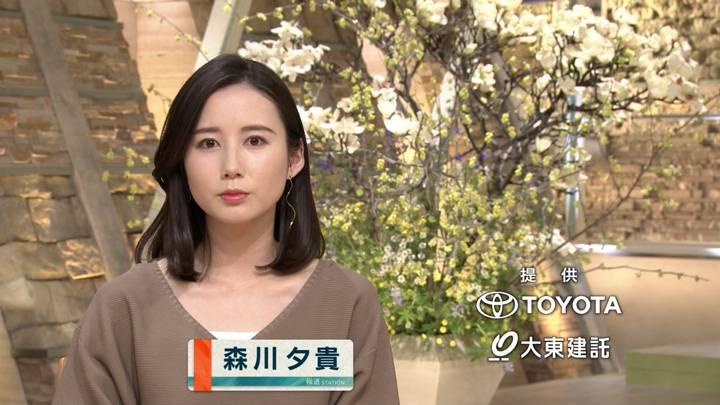 2020年02月27日森川夕貴の画像13枚目