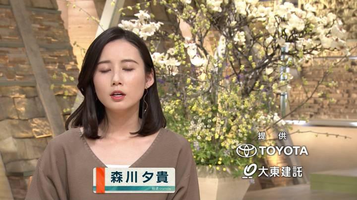 2020年02月27日森川夕貴の画像14枚目
