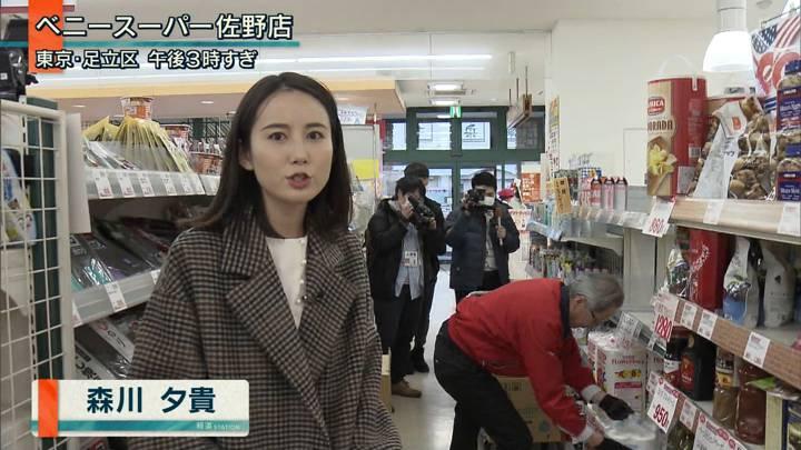 2020年03月02日森川夕貴の画像04枚目