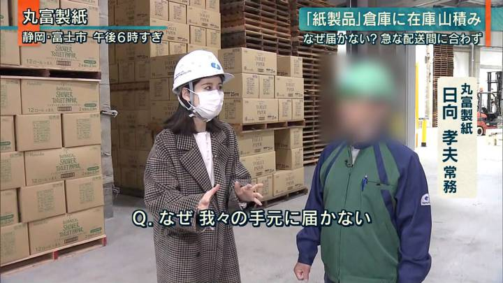 2020年03月02日森川夕貴の画像05枚目