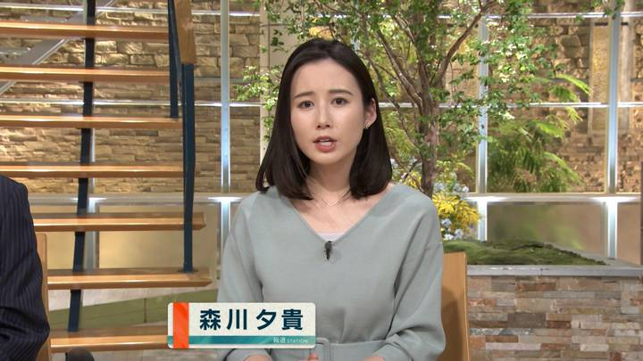 2020年03月02日森川夕貴の画像07枚目