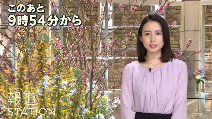2020年03月04日森川夕貴の画像03枚目