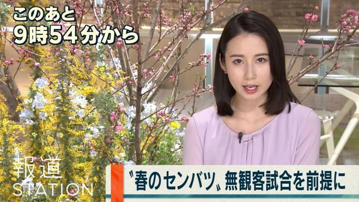 2020年03月04日森川夕貴の画像04枚目