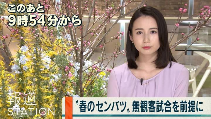 2020年03月04日森川夕貴の画像05枚目