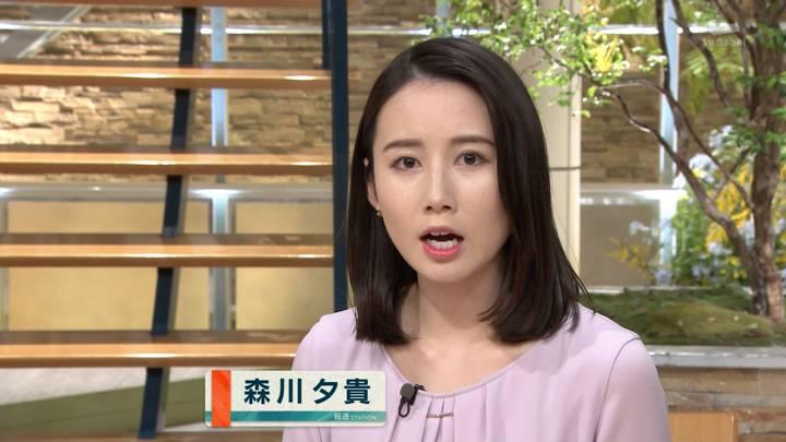 2020年03月04日森川夕貴の画像09枚目