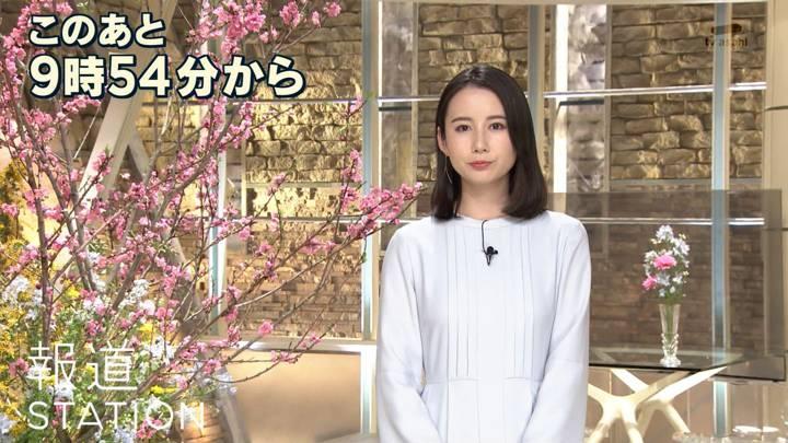 2020年03月06日森川夕貴の画像02枚目