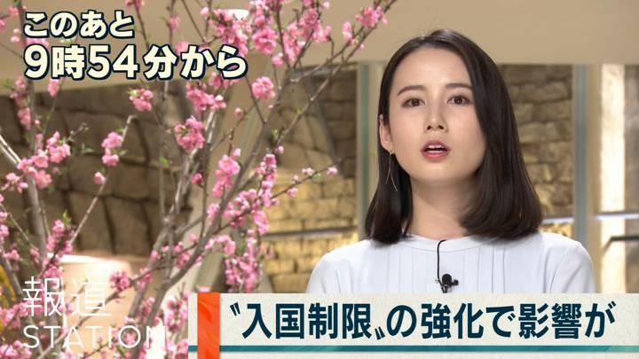 2020年03月06日森川夕貴の画像03枚目