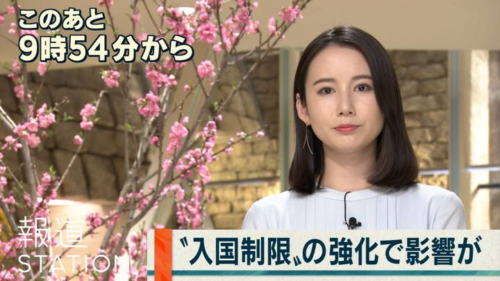 2020年03月06日森川夕貴の画像04枚目