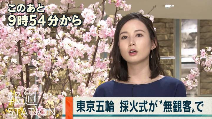 2020年03月12日森川夕貴の画像03枚目