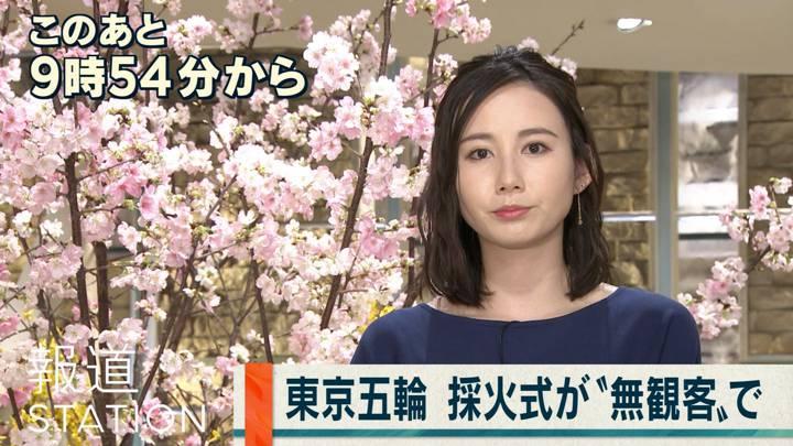2020年03月12日森川夕貴の画像04枚目