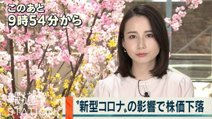 2020年03月13日森川夕貴の画像04枚目