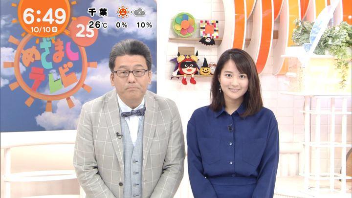 2019年10月10日永尾亜子の画像05枚目