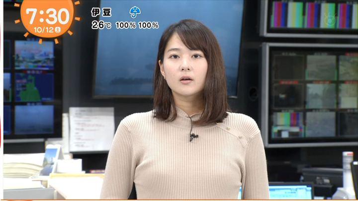 2019年10月12日永尾亜子の画像01枚目