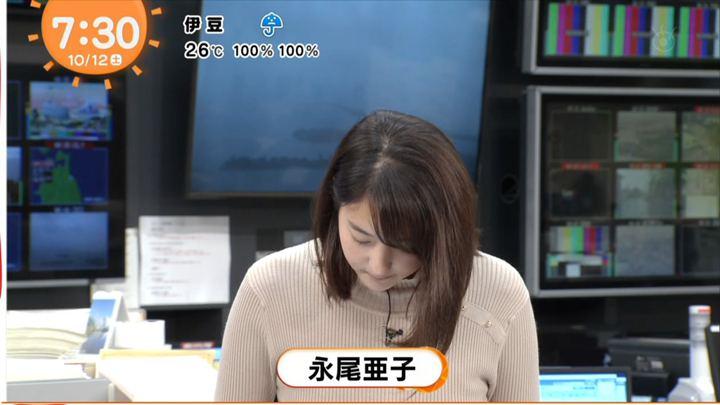 2019年10月12日永尾亜子の画像02枚目