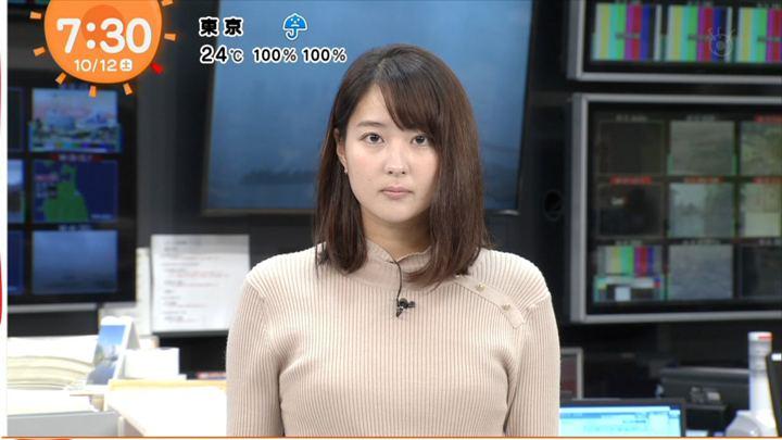 2019年10月12日永尾亜子の画像03枚目