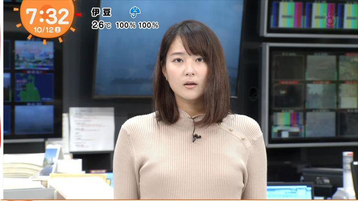 2019年10月12日永尾亜子の画像04枚目