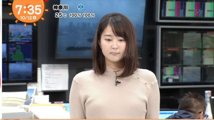 2019年10月12日永尾亜子の画像05枚目