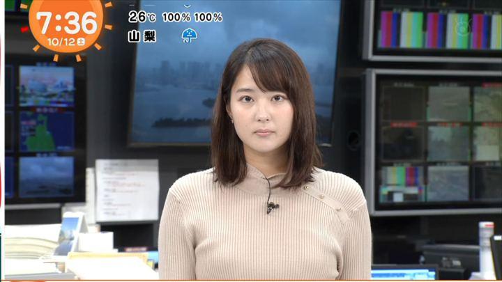 2019年10月12日永尾亜子の画像06枚目