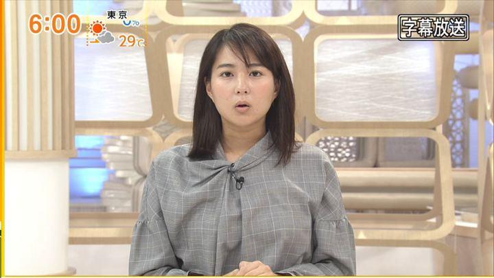 2019年10月13日永尾亜子の画像01枚目