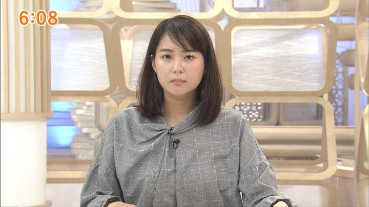 2019年10月13日永尾亜子の画像03枚目