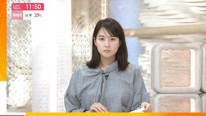 2019年10月13日永尾亜子の画像05枚目