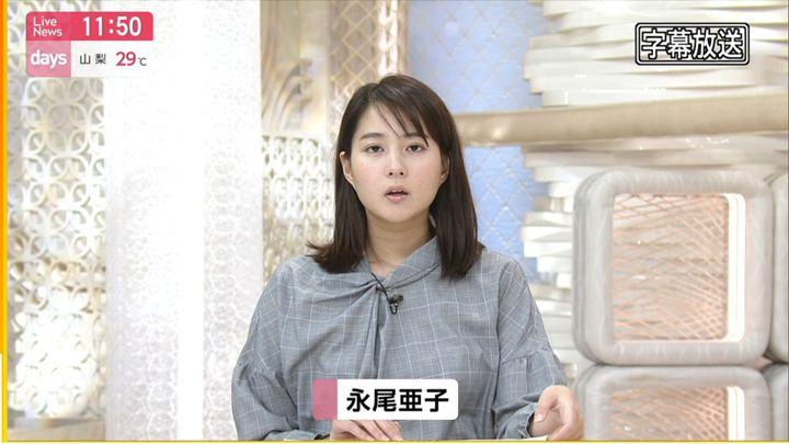 2019年10月13日永尾亜子の画像06枚目