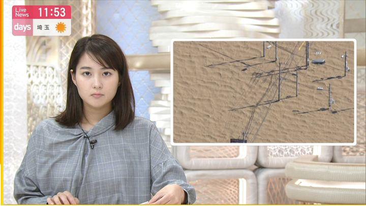 2019年10月13日永尾亜子の画像07枚目